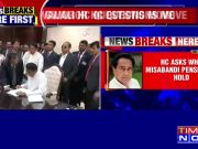Why Misabandi pension on hold: Gwalior high court questions Kamal Nath govt's move