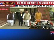 Winter session of Parliament begins, PM Modi seeks cooperation