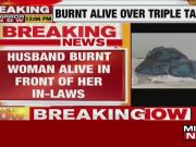 Woman burnt alive by husband for triple talaq complaint