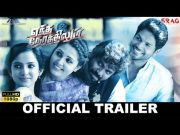 Yendha Nerathilum - Official Trailer | Ramakrishnan, Leema, Yashmith, Sandra | Muthukumar