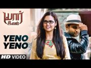 Yeno Yeno Video Song || Yaarivan Songs || Sachin Joshi, Esha Gupta | SS Thaman | Tamil Songs 2017