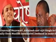 Yogi Adityanath and Akhilesh Yadav set election agenda