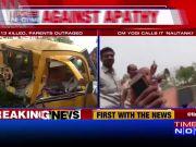 Yogi Adityanath visits Kushinagar accident site, asks protesters to stop 'nautanki'