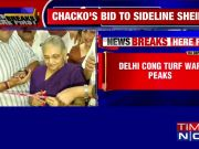 You are not keeping well, take rest: PC Chacko to Sheila Dikshit