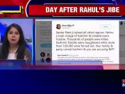 Your family ruined Kashmir: Kiren Rijiju to Rahul Gandhi