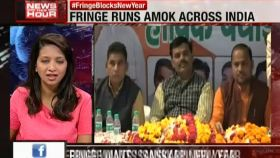 Agra: Fringe group warns people against New Year celebrations
