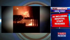 Andhra Pradesh: Fire breaks out in a hotel turned COVID care facility in Vijayawada, 7 patients killed