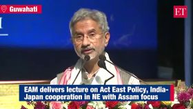 Assam's development central to success of India's Act East Policy: EAM Jaishankar