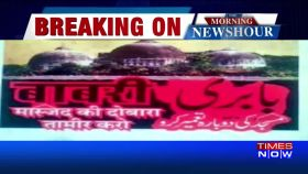 Ayodhya issue: PFI posters across UP provoke communal sentiments, cops on alert