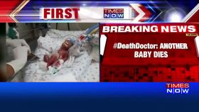 Baby wrongly declared dead by Delhi hospital passes away