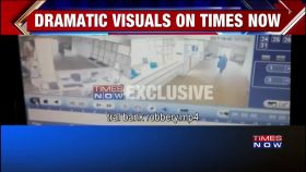 Bank robbery caught on camera in J&K