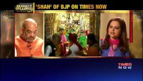 BJP will win at least 150 seats in Gujarat, says Amit Shah