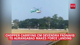 CM Devendra Fadnavis's chopper force-lands in Nashik