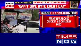 Encephalitis deaths: Bihar health minister shown black flags