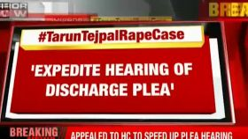 Expedite hearing of Tarun Tejpal's plea against rape charges: SC to Bombay HC