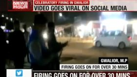 Gwalior: Firing at birthday celebration of neta's son, video goes viral