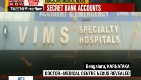 I-T raids on diagnostic centres expose unholy nexus with doctors
