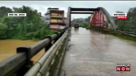 Kerala rains: Five killed as massive landslides occur at Rajamala in Idukki