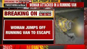 Medak: Pregnant woman jumps off moving van to escape rape; dies