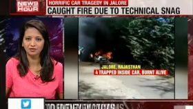 On cam: Four persons charred to death in a car