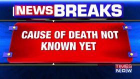 Rajasthan: 11 members of a Pak migrant family found dead in Jodhpur