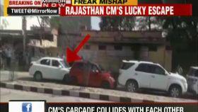 Rajasthan CM Vasundhara Raje escapes deadly accident