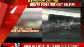 Shocking! Ambulance runs of oxygen, baby dies