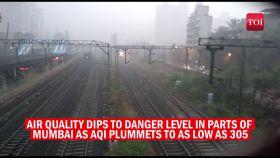 Smog grips Mumbai, thick blanket of fog engulfs Panaji