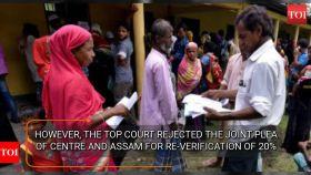 Supreme Court extends Assam NRC deadline to August 31