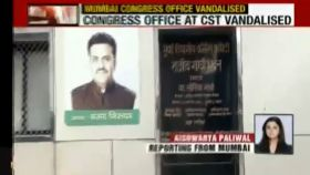 Unidentified men vandalise Mumbai Congress office at CST