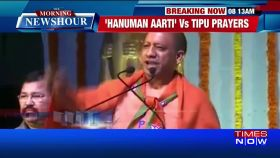 UP CM Yogi Adityanath targets Congress' Tipu Jayanti celebrations