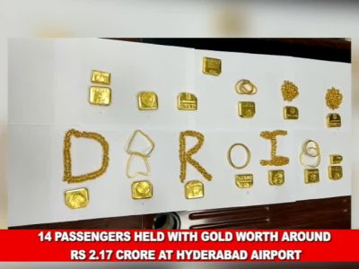 14 passengers held with gold worth around Rs 2.17 crore at Hyderabad airport