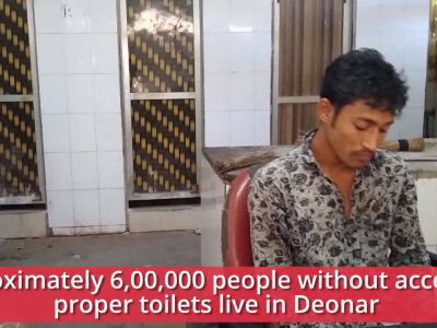 145 people jostle for a toilet seat every morning at Mumbai's Deonar slums