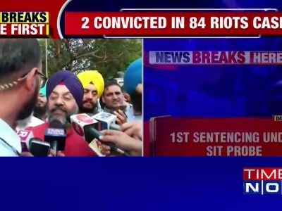 1984 anti-Sikh riots: Death penalty, life term for two convicts