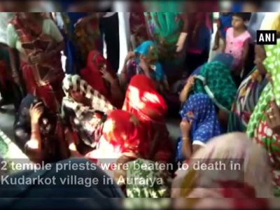 2 temple priests beaten to death in UP's Auraiya