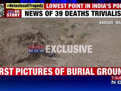 39 Indians killed: 1st visuals of burial ground in Iraq