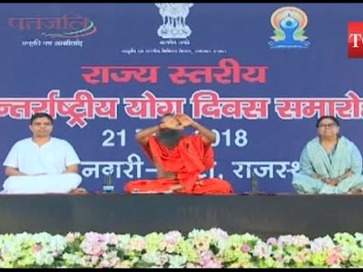 4th International Yoga Day: CM Vasundhara Raje attends Baba Ramdev's 3-day yoga camp