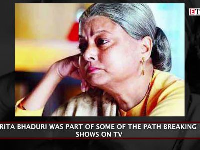 62-year-old actress Rita Bhaduri is no more