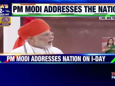 72nd Independence Day: We have ensured the rights of backward classes, says PM Narendra Modi