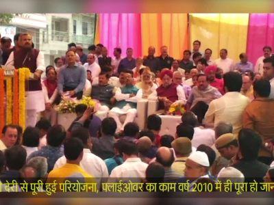 दिल्ली: रानी झांसी रोड पर बने फ्लाईओवर का हुआ उद्घाटन,  8 साल की देरी से पूरा हुआ प्रोजेक्ट