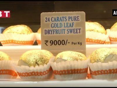 रक्षाबंधन से पहले सूरत में 9,000 रुपये प्रति किलो बिक रही है एक खास मिठाई