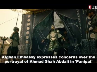 Afghan Embassy expresses concerns over portrayal of Ahmad Shah Abdali in 'Panipat'; Anushka Sharma admits she steals from Virat's closet, and more...