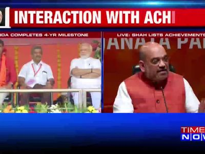 Amit Shah praises PM Modi, says not a single scam taint on our government on completion of 4 years
