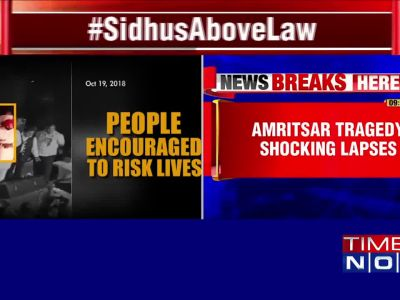 Amritsar train mishap: Shocking lapses put govt, railways in dock
