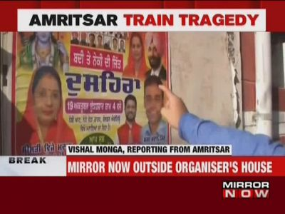 Amritsar Train Tragedy: Main organisers on the run as death toll reaches 61