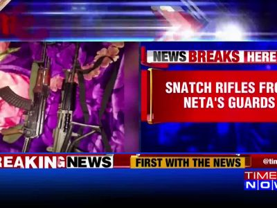 Anantnag: Terrorists strike, snatch two rifles from PSOs