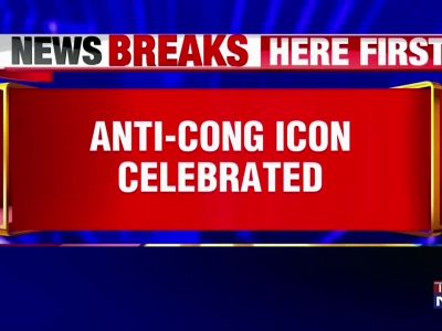 Anti-Congress icon celebrated in JD(S) advertisement ahead of oath ceremony