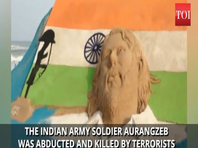 Artist sculpts Aurangzeb sand art to pay tribute to slain soldier