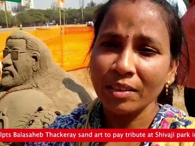 Artist sculpts Balasaheb Thackeray sand art to pay tribute at Shivaji park in Mumbai