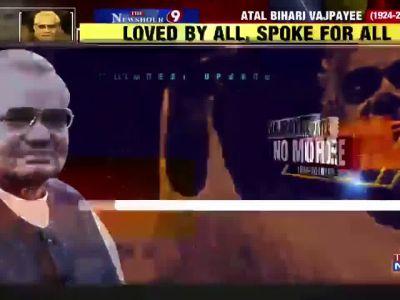 Atal Bihari Vajpayee no more; political leaders remember the great visionary